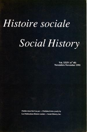 View Vol. 24 No. 48 (1991)