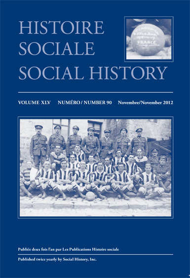 hssh cover