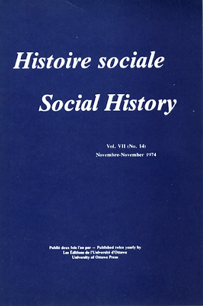 View Vol. 7 No. 14 (1974)